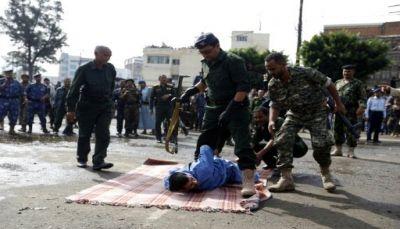 سلطات الحوثيين  بصنعاء تنفذ عملية اعدام جديدة لمدان باغتصاب وقتل طفلة