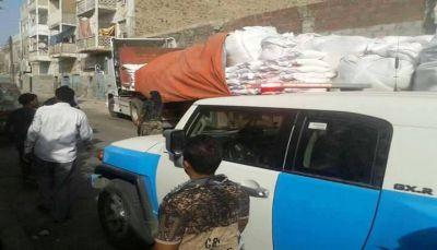 مسؤولون في ميناء عدن يبيعون مواد الإغاثة التركية بعد إشاعة انتهاء صلاحيتها