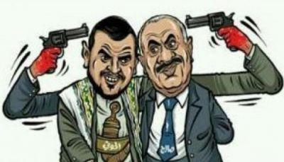 هل تشهد صنعاء صداما بين صالح والحوثي في 24 أغسطس؟