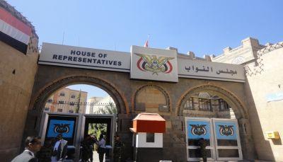 مجلس النواب: الدعوة لإيقاف معركة الحديدة عبث باستراتيجية الحرب واستهتار بتضحيات الشهداء