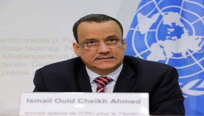 ولد الشيخ في الرياض في مهمة إحياء المشاورات (تقرير خاص)