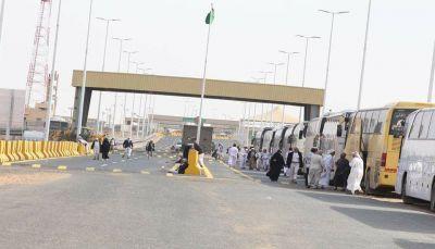 بدء عملية تفويج الحجاج اليمنيين إلى السعودية عبر منفذ الوديعة الحدودي