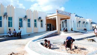 محافظ سقطرى يبشر بقفزه نوعية للخدمات الطبية في مستشفى بالمحافظة