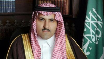 آل جابر: السعودية مستمرة في دعم الشعب اليمني وتحقيق الامن والاستقرار
