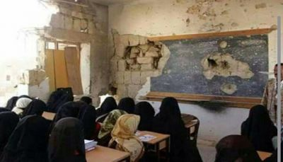 أزمة انقطاع الرواتب تنذر بإغلاق 13 ألف مدرسة باليمن