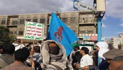 صحيفة: تعديلات في حكومة الانقلاب تنذر بأزمة خلاف جديد بين صالح والحوثيون