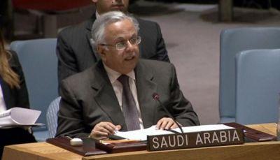 السعودية تبلغ مجلس الأمن عزمها اتخاذ إجراءات ضد الحوثيين على خلفية هجوم مطار أبها