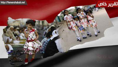 عيدٌ سادسٌ في اليمنِ بلا مظاهر فرح (تقرير خاص )