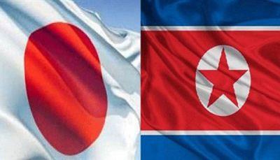 اليابان: فرض عقوبات على تجارة كوريا الشمالية النفطية ضمن الخيارات