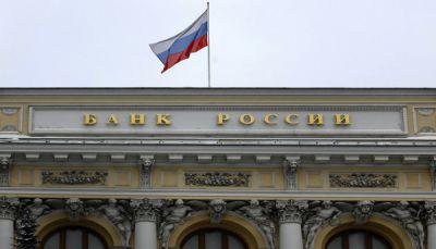 التضخم في روسيا يتباطأ إلى 3.3% على أساس سنوي في أغسطس