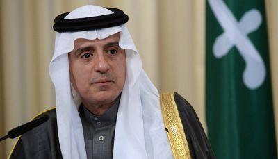الجبير: مستعدون لفتح مطار صنعاء إذا تولت الأمم المتحدة إدارته