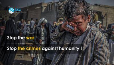 منظمة سام توثق 208 سجنا ومركزا للاحتجاز غير القانوني في اليمن
