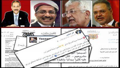 من وراء بيع عقارات اليمن في الخارج؟ (تقرير خاص مع الوثائق)