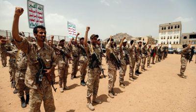 إب: مواجهات بين الحوثيين وموالين للمخلوع خلفت جرحى من الطرفين
