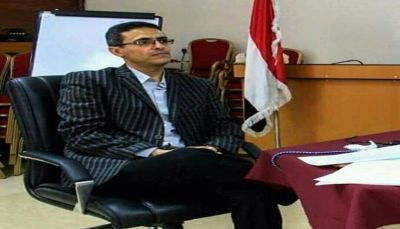 الحوثيون يعينون المتهم الرئيس في سرقة خزينة جامعة إب وكيلاً لوزارة المالية