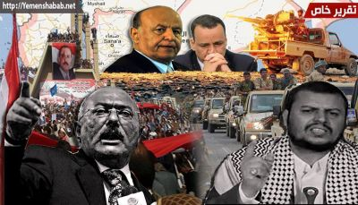 لماذا قَيّدَتْ خلافات الانقلابين حركة التحالف والشرعية؟ (تقرير خاص)