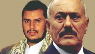 معركة كسر العظم بين تحالف الحوثي-صالح باليمن.. الدوافع والسيناريوهات