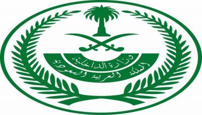 اعتبارا من اليوم الأحد.. السعودية تعيد فتح منافذها البرية والجوية