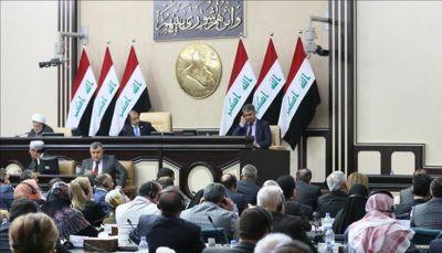 مجلس النواب العراقي يرفض استفتاء الإقليم الكردي