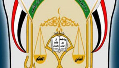 وزير العدل: إذا أجرى الانقلابيون تعيينات بالقضاء سنوقف رواتب منتسبيها
