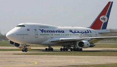 الخطوط الجوية اليمنية تلغي رحلاتها اليوم لعدم حصولها على تصاريح من التحالف