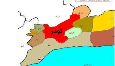 إثر ارتطامها بجبلٍ..سقوط مقاتلة تابعة للتحالف العربي بأبين