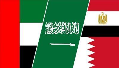 بعد مرور 100 يوم.. لا نهاية قريبة للأزمة الخليجية