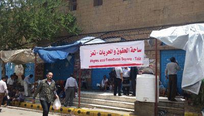 الشيخ حمود المخلافي يدعو الحكومة لصرف مرتبات موظفي تعز