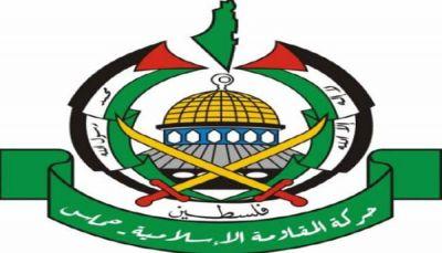 حماس تعلن حل اللجنة الإدارية في قطاع غزة