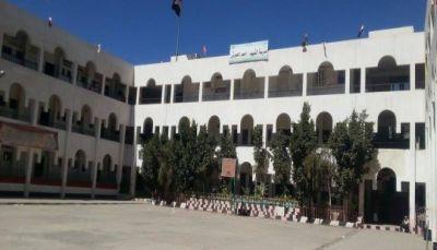 """""""لا حوثي بعد اليوم"""".. الطالبات بـ """"بصنعاء"""" ينتفضن في وجه الانقلاب (فيديو)"""