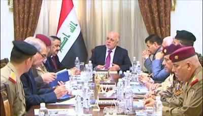المحكمة الاتحادية العراقية تقرر وقف استفتاء كردستان