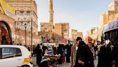 هكذا دخلت الآلهة القديمة وعبادة الكواكب إلى منازل اليمنيين المعاصرين