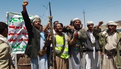 الحديدة: ميلشيات الحوثي ترتكب 59 حالة انتهاك خلال شهر