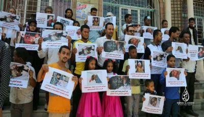 تعز: وقفة احتجاجية تنديدًا بالمجازر التي يتعرض لها المدنيين من قبل الانقلابيين