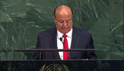 """الرئيس هادي يعلن استعداده """"وقف الحرب"""" ويدعو الأمم المتحده للضغط على الإنقلابيين"""