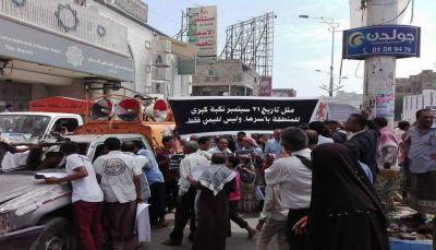 مسيرة حاشدة في تعز تنديدا بجرائم انقلاب 21 سبتمبر