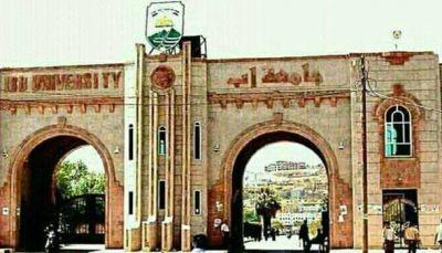 الحوثيون يطيحون بنائب رئيس جامعة إب لمواقفه الرافضة لحوثنة الجامعة