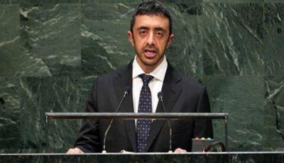 الإمارات: انسحاب الحوثيين يسرع العملية السياسية