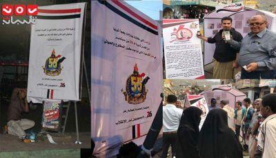 تعز: استعدادات للاحتفال بالعيد الـ55 لثورة 26 سبتمبر