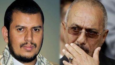 """الحوثي"""" بقائمة الإرهاب السعودية وحليفه خارجها.. استقطاب """"صالح"""" أم تحريض عليه؟"""