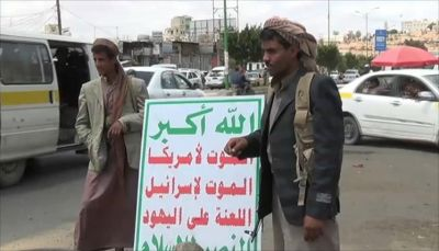 اب: مليشيا الحوثي تختطف مواطن وثلاثة من أبناءه أحدهم مصاب وتنهب ممتلكاتهم