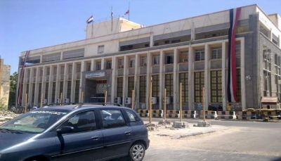 مسؤول بالبنك المركزي اليمن: 200 مليون دولار حجم الرواتب الشهرية لـ 1.2 مليون موظف