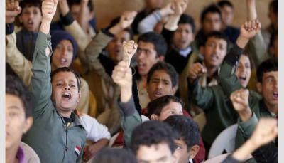 صنعاء.. عام دراسي جديد برسوم هائلة ومنهج معدل من قبل الحوثيين (تقرير)