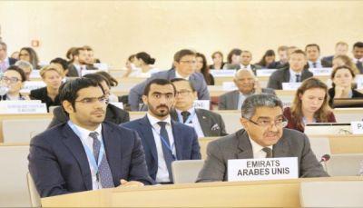 الإمارات تجدد تأكيدها على دعم الشرعية والحفاظ على وحدة اليمن