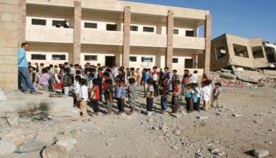 ميلشيات الحوثي تفرض مبالغ مالية باهظة على التعليم في المدارس الحكومية