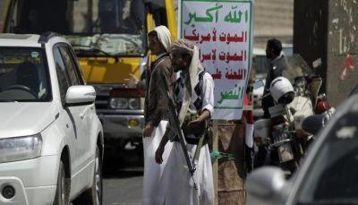 البيضاء: مقتل شخص في اشتباكات بين حوثيين بسبب زواج هاشمية من قبيلي في رداع