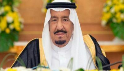 الملك سلمان يقيل وزيري الحرس الوطني والاقتصاد والقوات البحرية
