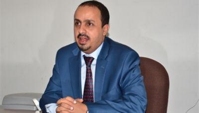 الحكومة اليمنية تستغرب تحيز منسقة الشئون الإنسانية إلى جانب مليشيا الحوثي