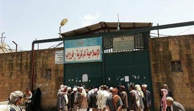"""إب: الحوثيون يخلون سبيل المرضى النفسيين ويحولون المصحة إلى """"سجن خاص"""""""
