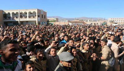 """""""يمن شباب نت"""" يكشف: كيف يستقطب الحوثيون الطلاب بصنعاء؟"""